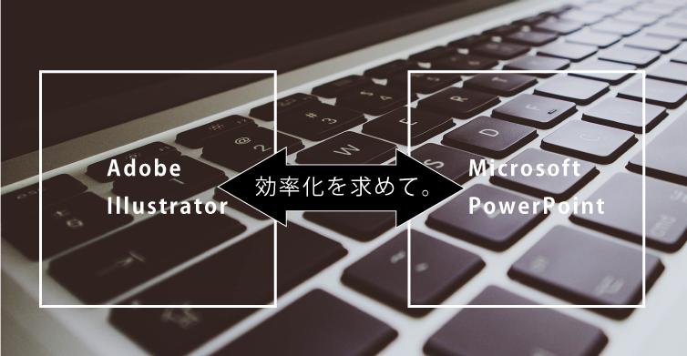 パワーポイント pdf 変換 テキスト コピペ 化ける