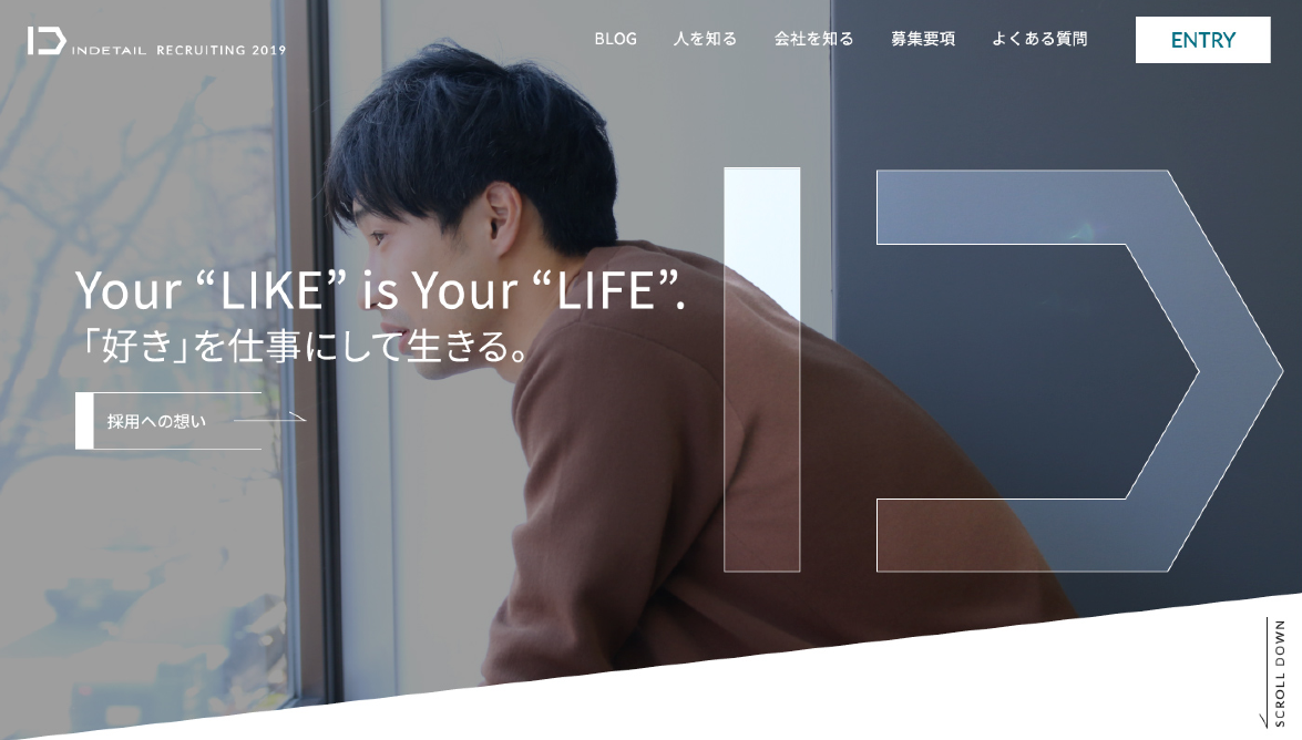 INDETAIL リクルーティングサイト2019を公開