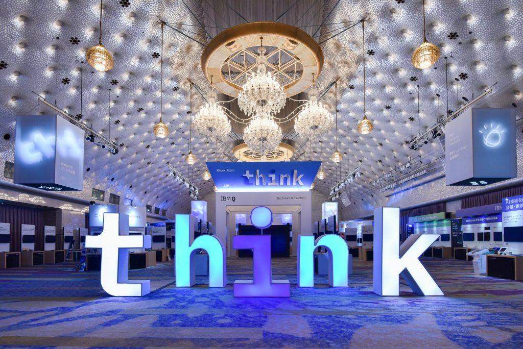 IBM think japan
