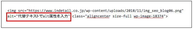 html上でalt属性を入力したイメージ