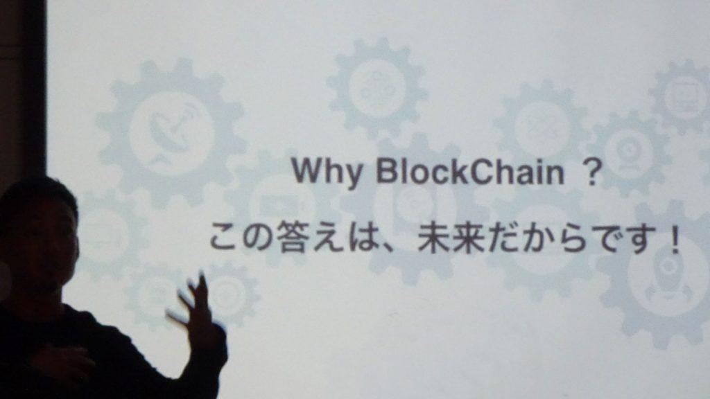 Oracle Cloud Meetup 北海道 #1の坪井大輔